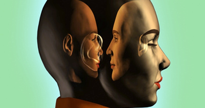Kako gledamo na svjesnost?